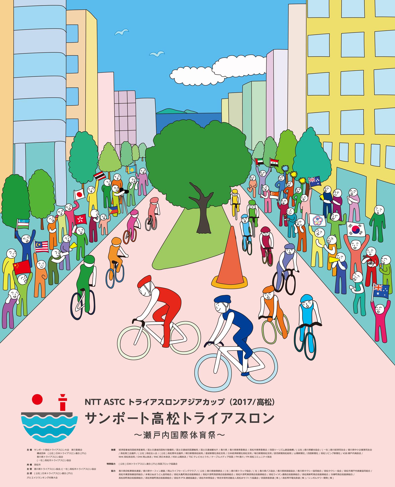 takamatsu_poster_2018_1600