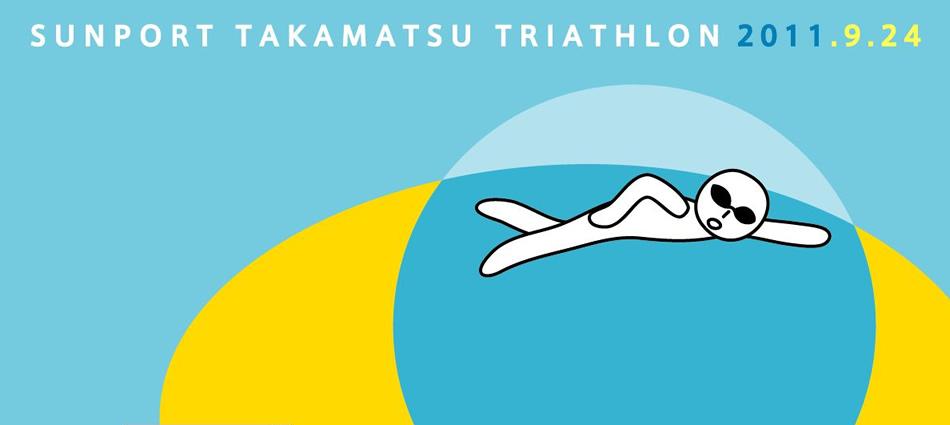 Sunport Takamatsu Triathlon 2011