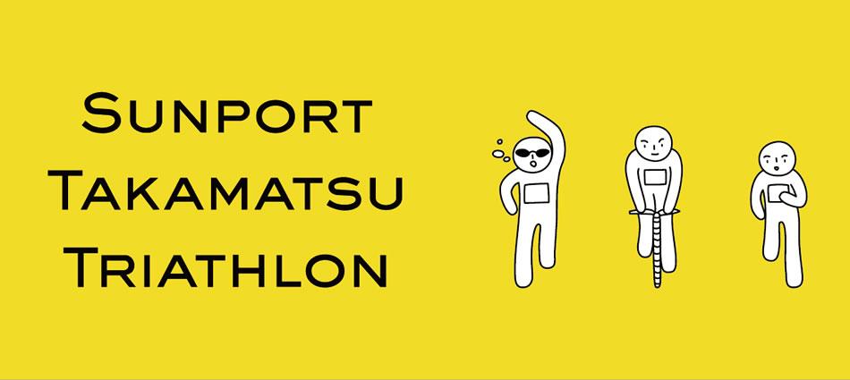 Sunport Takamatsu Triathlon 2010