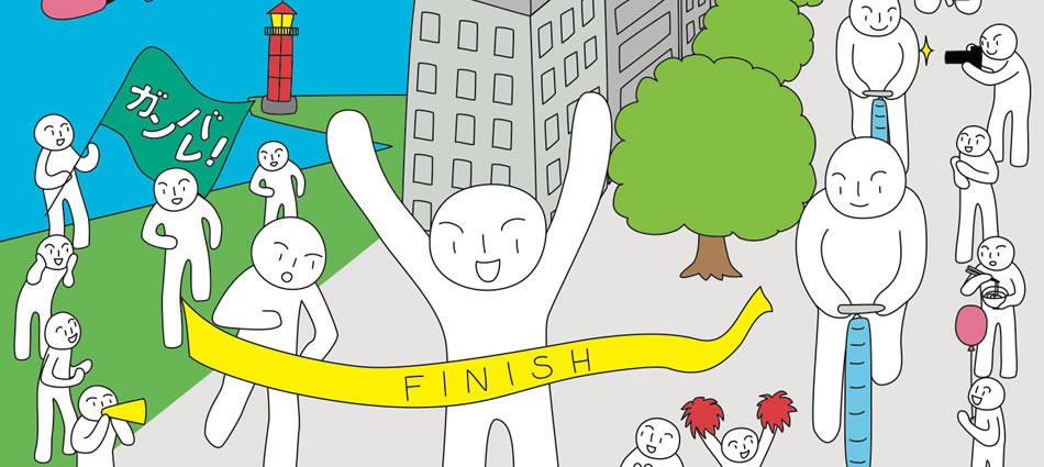 Sunport Takamatsu Triathlon poster 2014