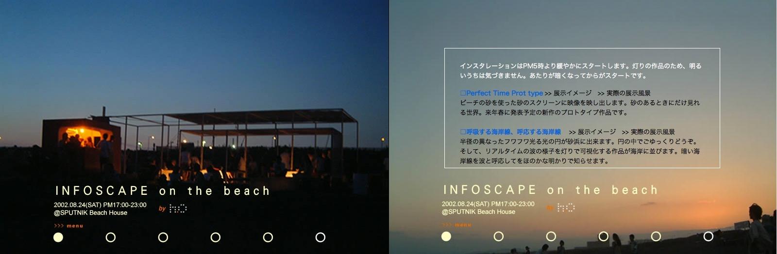 infoscape-2